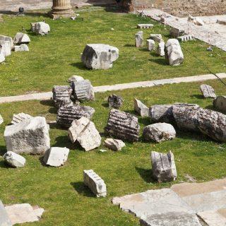 arheologija